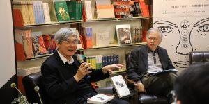 《華人文化主體性研究叢書》新書發表 蔡英俊教授談自然審美